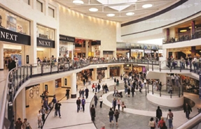 Shopping Centre Unit  |  The Arndale Centre, Manchester, M4 3AT