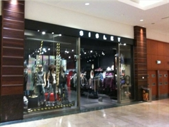 1,373 SF High Street Shop for Rent  |  Unit 2-10 Dundrum Town Centre, Dublin,