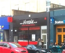 816 SF High Street Shop for Rent  |  99 Whiteladies Road, Bristol, Bristol, BS8 2PB