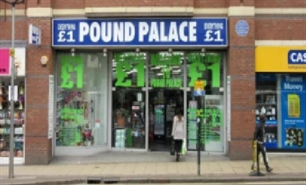 2,675 SF Shopping Centre Unit for Rent  |  Unit 3, Kings Parade Dale End, Birmingham, B4 7LN