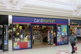1,311 SF Shopping Centre Unit for Rent  |  Unit 13 Swan Centre, Eastleigh, SO50 5SG