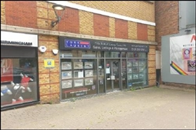 536 SF Retail Park Unit for Rent  |  Unit D105, Birmingham, B5 4TD