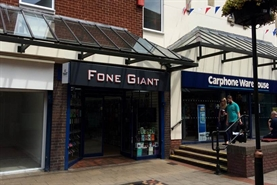 534 SF Shopping Centre Unit for Rent  |  15 Bakers Lane, Lichfield, WS13 6NG