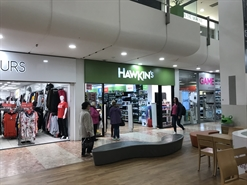 1,851 SF Shopping Centre Unit for Rent  |  12 Harvey Centre, Harlow, CM20 1XN